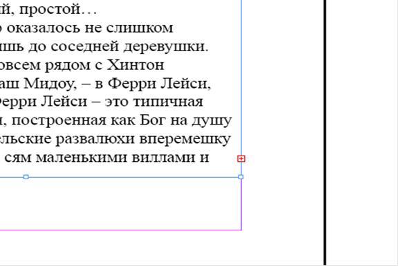 Основы книжной верстки в Adobe InDesign