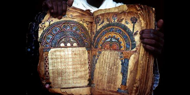 Евангелие Гаримы