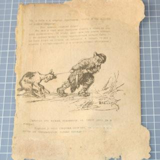 13 320x320 - Доливка утрат листа бумажной массой