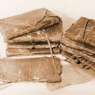 Рукописи Наг-Хаммади