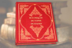 Кушнир Николай