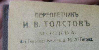 Tolstov binder