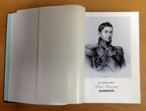 Кудрявцев Андрей