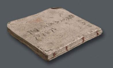 Древнекитайский переплет