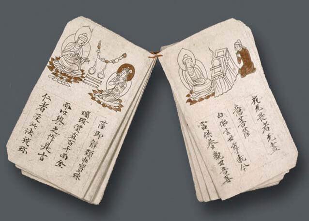 022 - Древнекитайский переплет (часть 2)