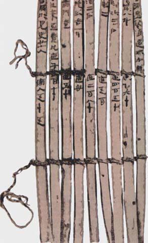 025 - Древнекитайский переплет (часть 2)