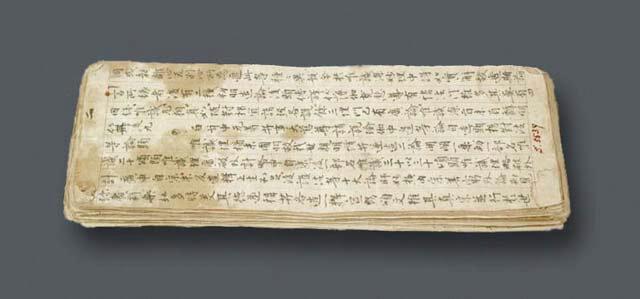 027 - Древнекитайский переплет (часть 2)