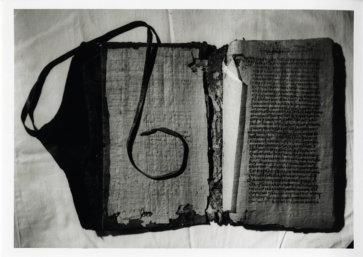 Кодексы Наг-Хаммади (по материалам Artes del Libro)
