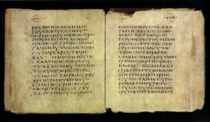 Кодекс Глазье