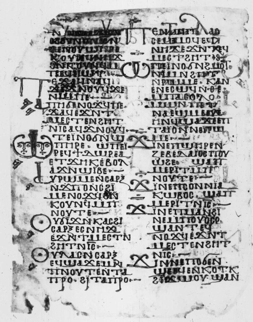 Кодекс Хамули