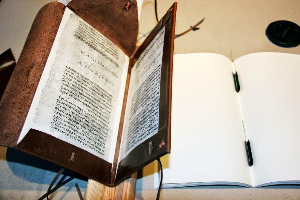 Реконструкция кодекса II Наг-Хаммади