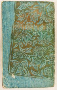 Европейская бумага XVIII века с набивным рисунком
